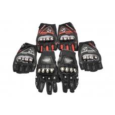 Защитные перчатки для HALTEN