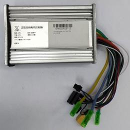 Контроллер 48V/30A Синусный