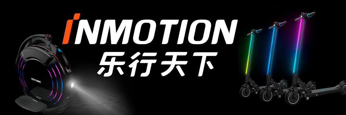 slider-inmotion2